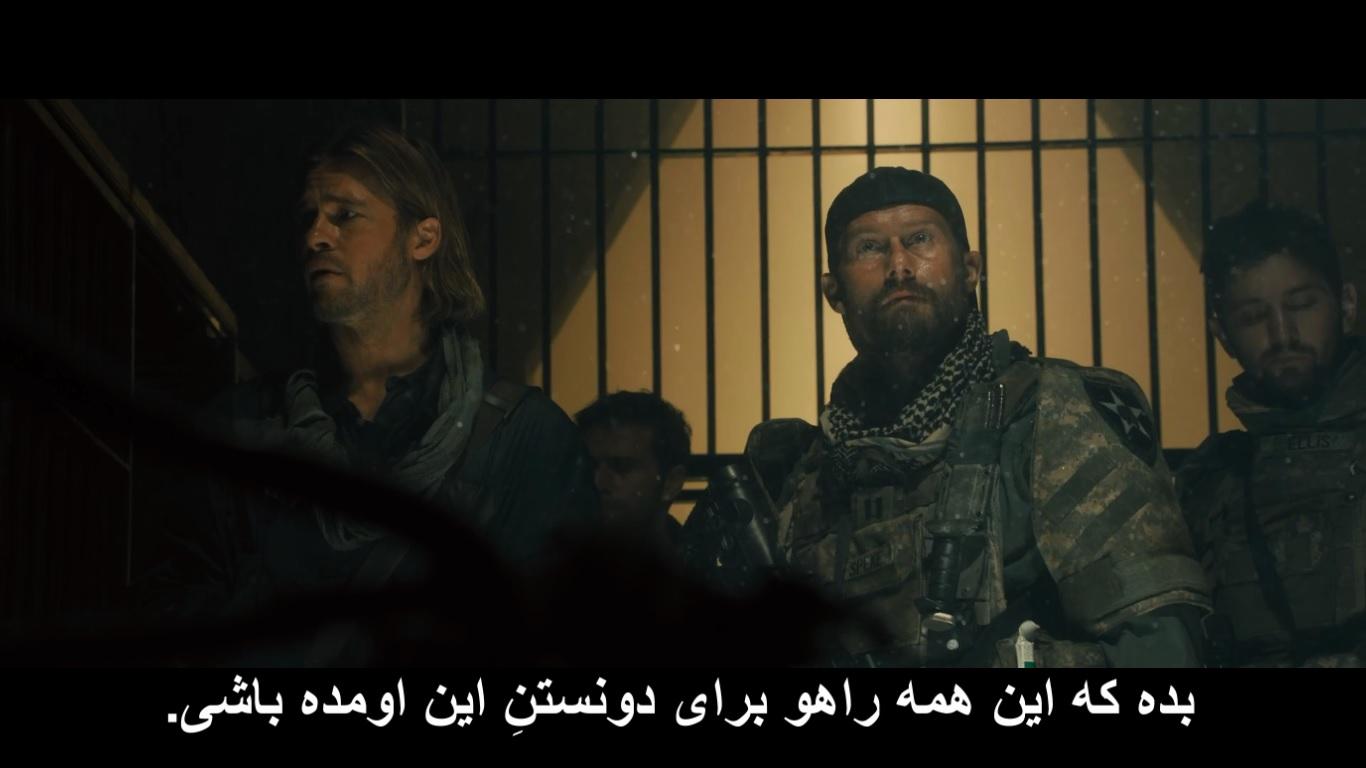 http://dl.masaf.ir/Ba-Ostad/Sokhanrani/Hamayesh-JonbeshMasaf/RevayateAhd/RevayateAhd-34/zombi%20(17).jpg
