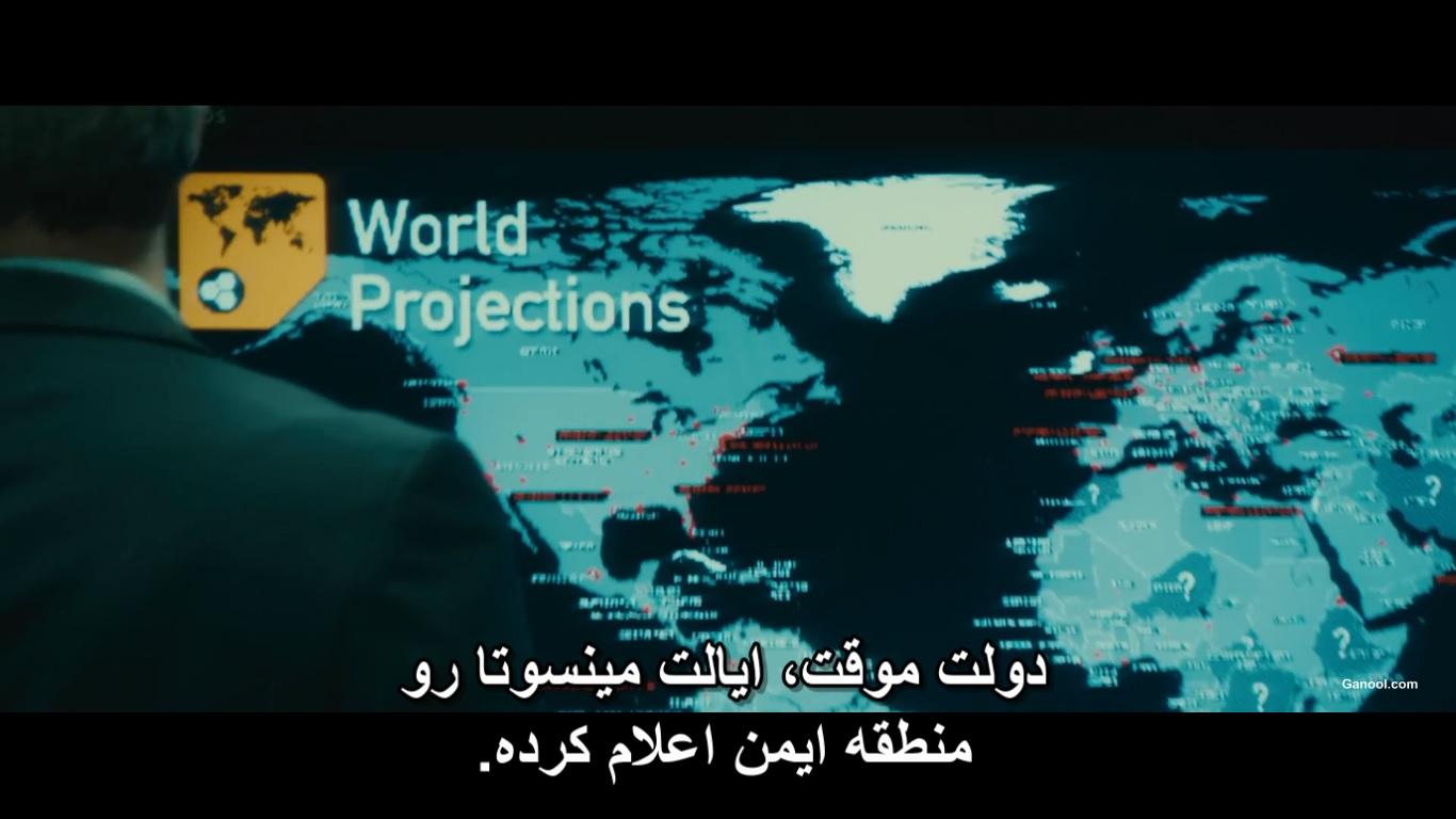 http://dl.masaf.ir/Ba-Ostad/Sokhanrani/Hamayesh-JonbeshMasaf/RevayateAhd/RevayateAhd-34/zombi%20(3).jpg