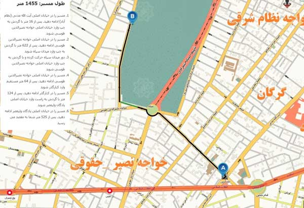http://dl.masaf.ir/photo/Ehya-NimeShaban1394/Map/hosein.jpg