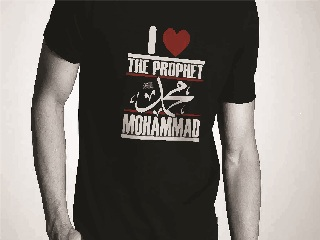 http://dl.masaf.ir/photo/welovemuhammad/1/06.jpg