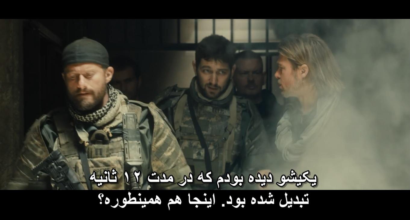 http://dl.masaf.ir/Ba-Ostad/Sokhanrani/Hamayesh-JonbeshMasaf/RevayateAhd/RevayateAhd-34/zombi%20(5).jpg