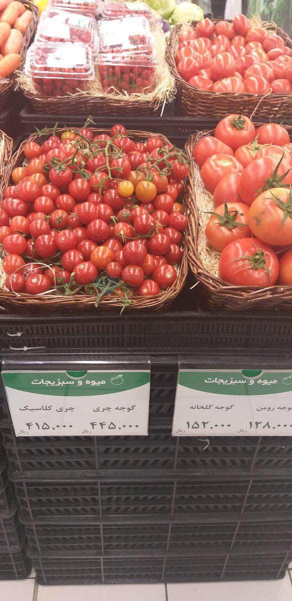 گوجه 12 تا 44 هزارتومانی نتیجه تحقیر مهمترین زنجیره زیستی-انسانی جهان!