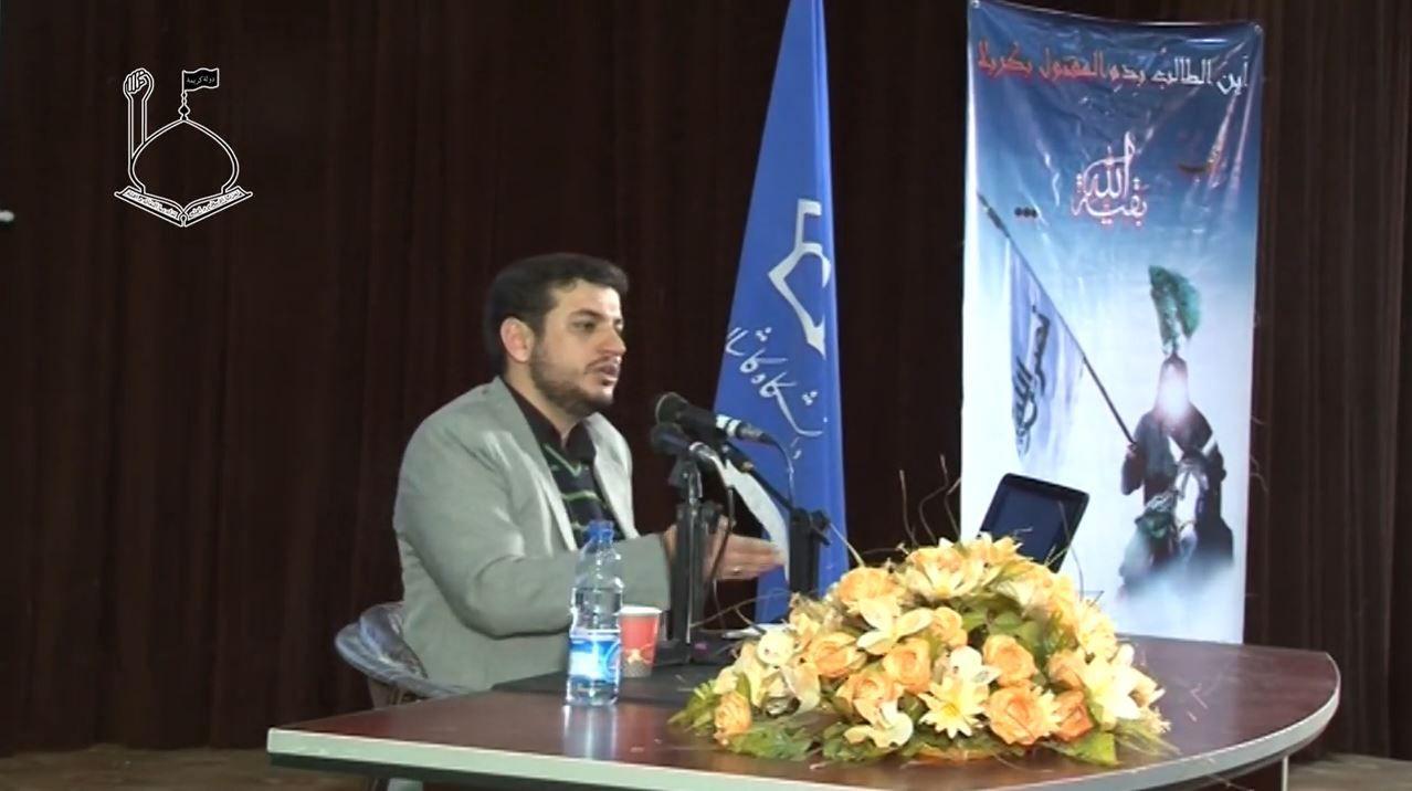 دانلود سخنرانی استاد رائفی پور « از قیام تا انتقام »