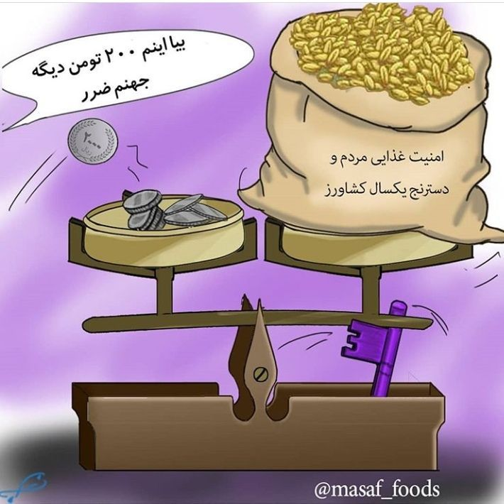 قیمت گندم چند روز پس از پایان مهلت قانونی، ۲۲۰۰ تومان اعلام شد!