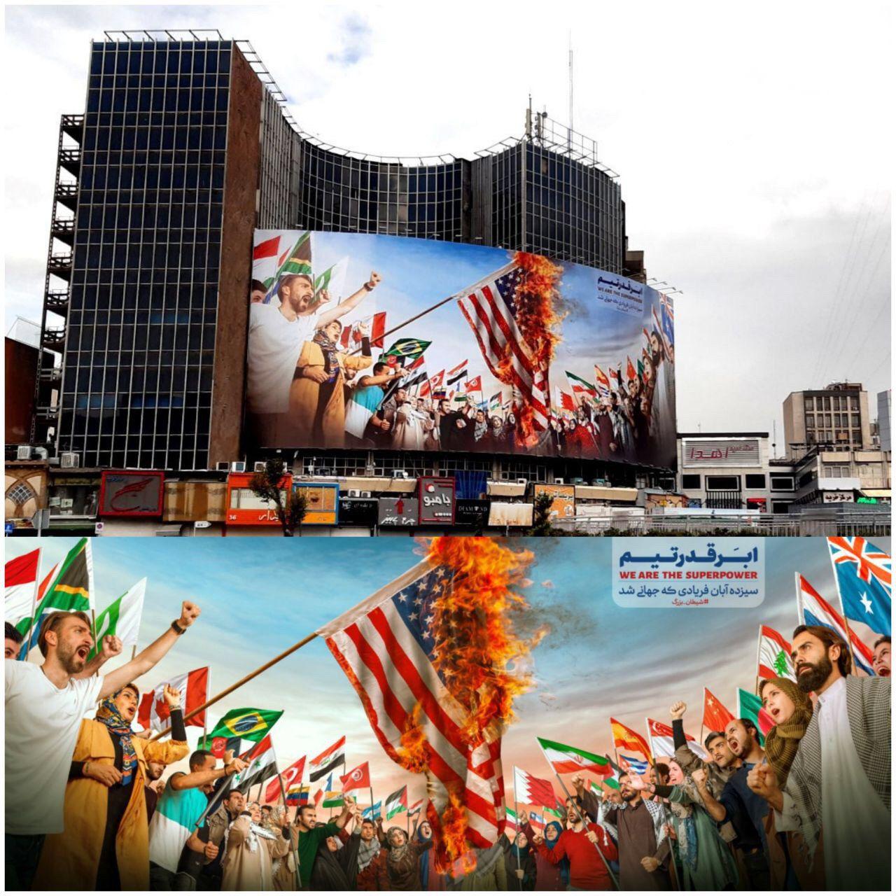 رونمایی از ضدآمریکایی ترین طرح دیوارنگاره میدان ولیعصر