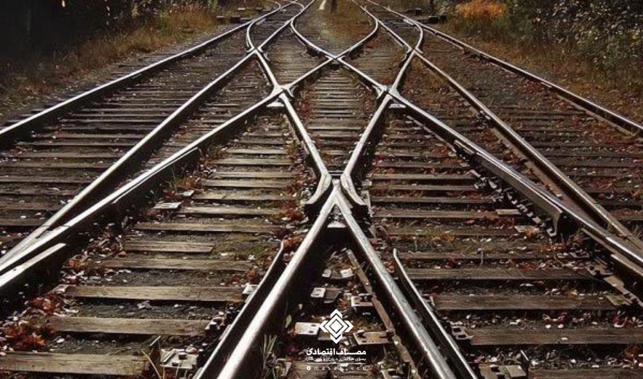 برداشت از صندوق توسعه برای راهآهن چابهار ـ زاهدان