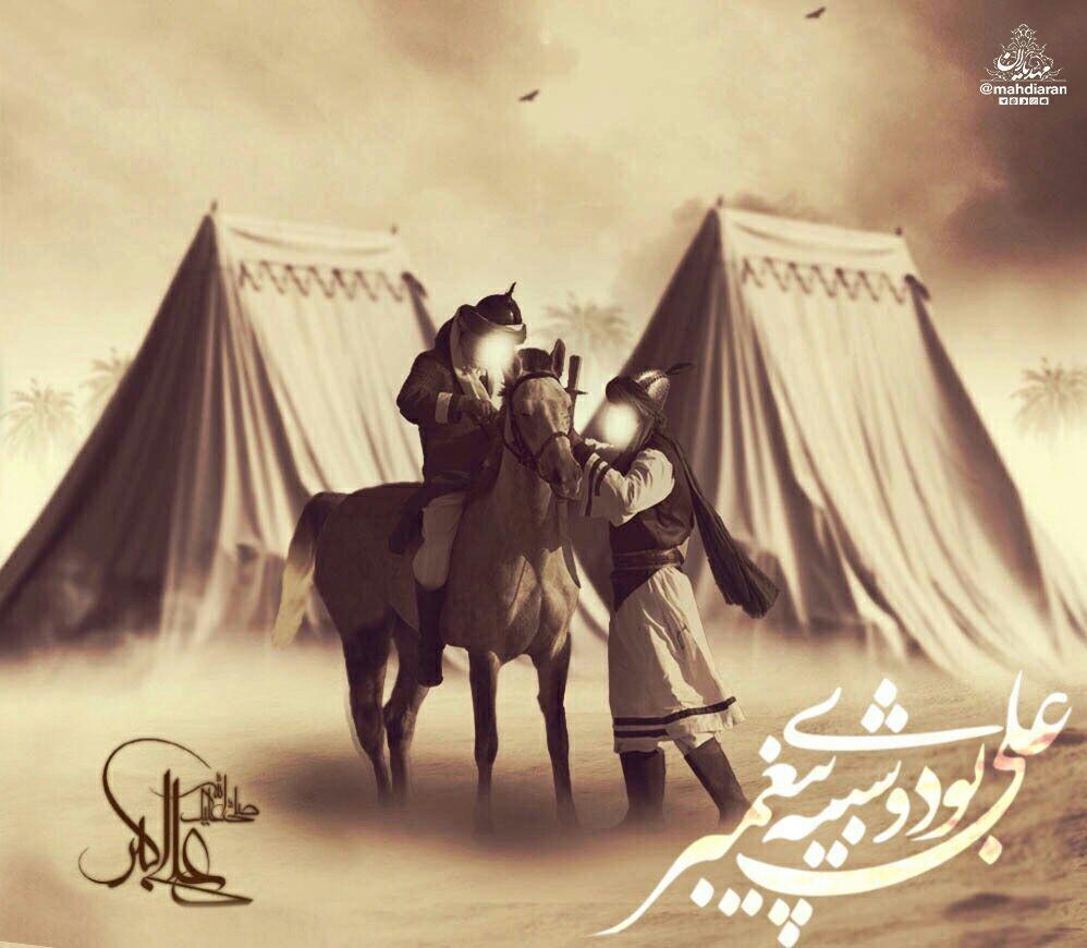 علی بودی و شبیه پیغمبر...