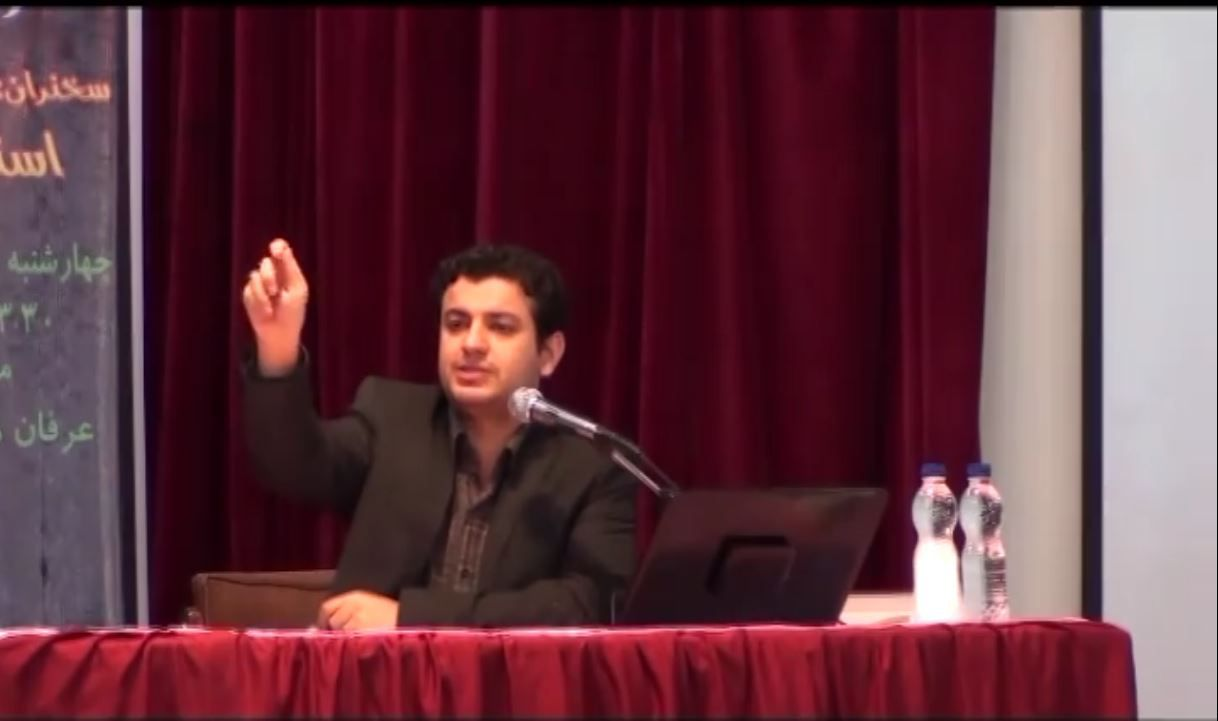 دانلود سخنرانی استاد رائفی پور « عرفان های نوظهور و فرق ضاله »