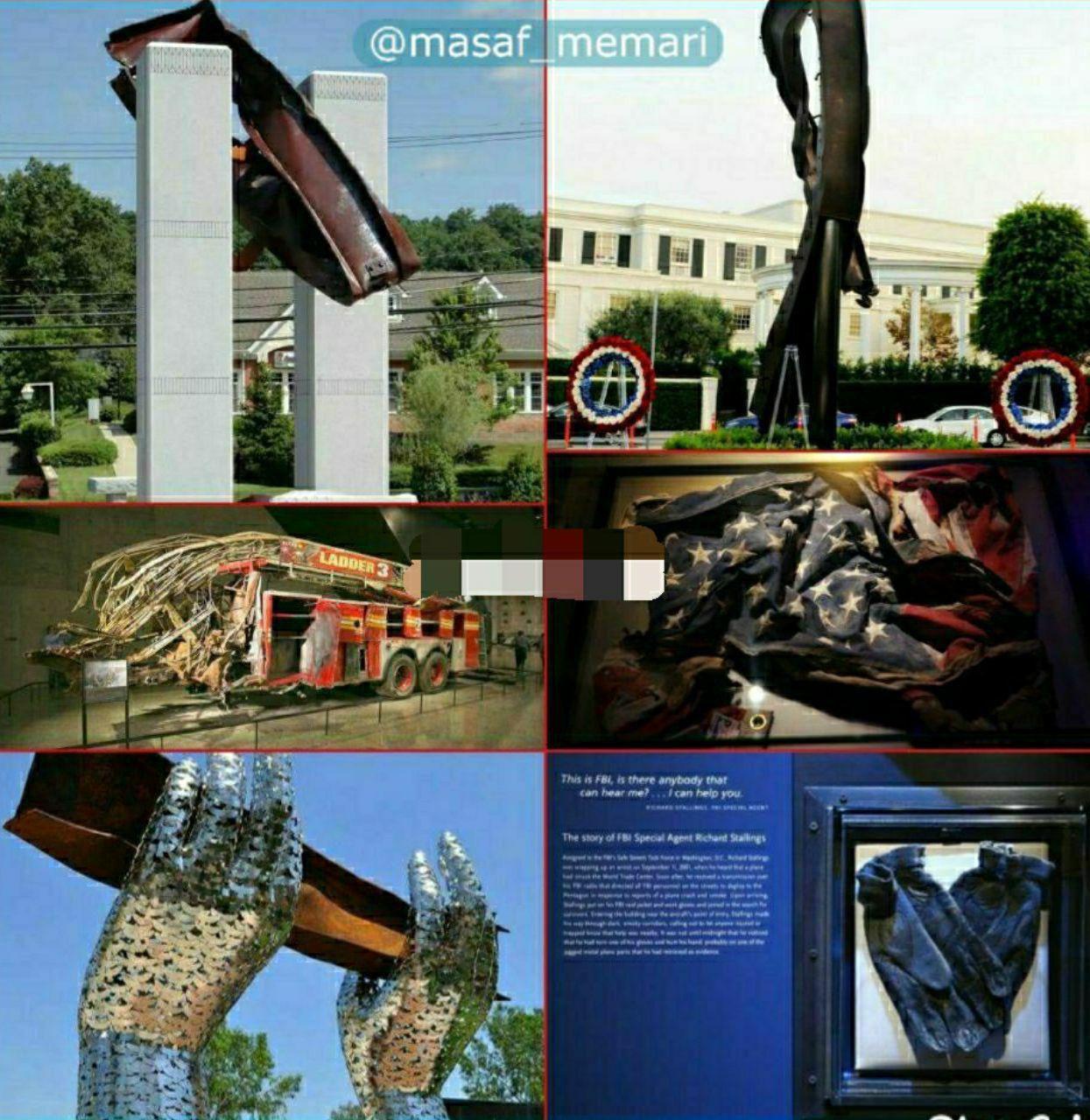 یادمان خاص برای کشته شدگان حادثه ۱۱سپتامبر