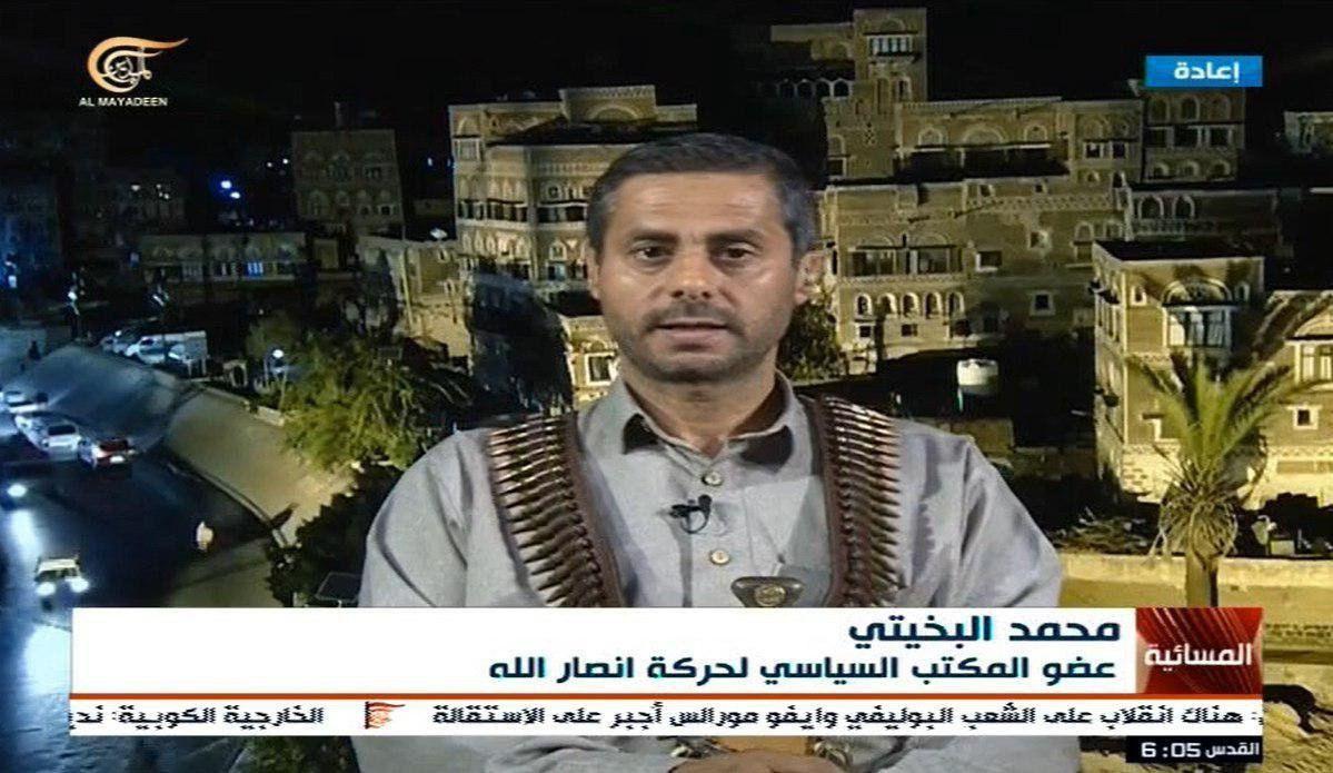 انصارالله: آزادسازی فلسطین را تکلیف الهی خود می دانیم