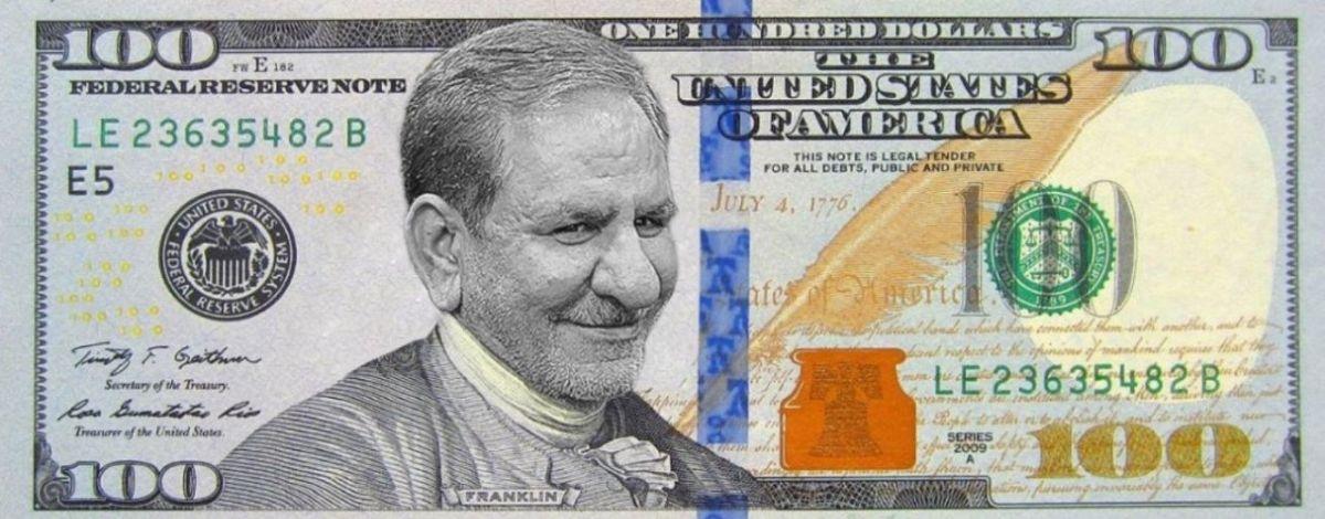 چاپ پول برای دلار ۴۲۰۰!