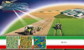 کاربرد ماهوارهها در صنعت کشاورزی