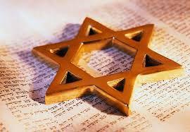ماشیح و منجی یهود