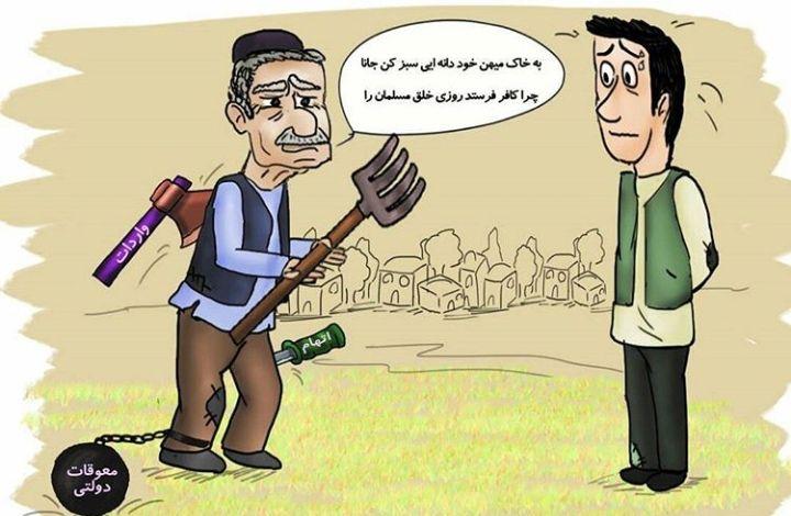 اعلام نرخ پایین گندم، نشاندهنده اقدام ضد تولید ملی دولت است.