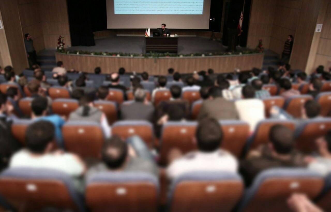 دانلود سخنرانی استاد رائفی پور « تحلیل تحولات منطقه و انتخابات کشور »