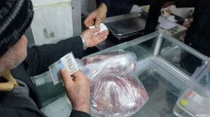 خانوادههای دهک اول جامعه در سال گذشته تنها ۴۰۰ گرم گوشت در ماه مصرف کردند
