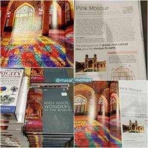تصوير مسجد نصير الملک شيراز روی جلد كتاب عجایب دستساز دنيا | فروشگاه کاسکو، ایالت اُرِگان امریکا