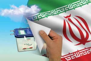بسته خبری انتخابات یازدهمین دوره مجلس شورای اسلامی(3)