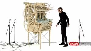 دستگاه عجیبی که با 2000 تیله موسیقی مینوازد!