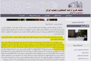ارامنه ی ایران