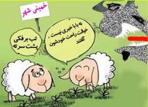در اداره دامپزشکی خمینی شهر اصفهان چه می گذرد؟شیوع تب برفکی در سکوت خبری