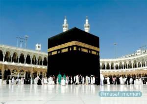 دروس خارج فقه آیت الله اراکی | نمادها