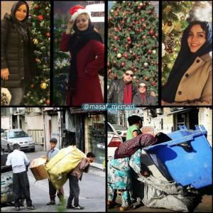 توئیت: ١٨٠٠ درخت کریسمس با ارزش بیش از ۶ میلیارد تومان در تهران به فروش رفته