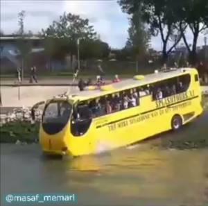 اتوبوس دو کاره | Rotterdam water bus | شهرسازی
