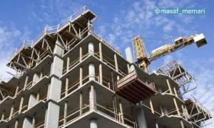 ساخت و ساز شهری | استفاده از مال حرام در ساخت و ساز
