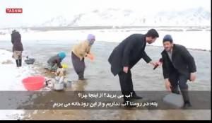 قابل توجه برخی نمایندگان پر سر و صدا و حاشیه ساز آذربایجان!/ روستای موسی بلاغی را دریابید!