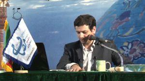 دانلود سخنرانی استاد رائفی پور با موضوع بایدها و نبایدهای کار در عرصه مهدویت در تهران