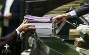 نامه ی اقتصاددانان به مجلس در مورد بودجه