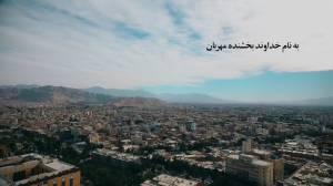 فیلم کوتاه « از هر دست »