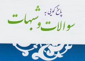 مصادره ی اموال کاروان یزید به وسیله ی امام حسین (ع)