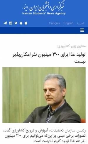 خاوازی از سوی حسن روحانی، رئیس جمهور، برای تصدی پست وزارت جهاد کشاورزی به مجلس برای اخذ رای اعتماد معرفی شد.