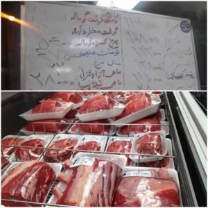 قیمت گوشت/دامدار ارزان می فروشد مردم گران می خرند