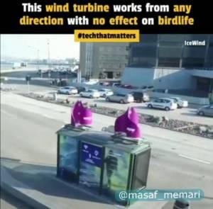 توربینهای بادی با ظاهری متفاوت و جمعُ جور برای استفاده در داخل شهر و مکانهای عمومی   شهرسازی پایدار