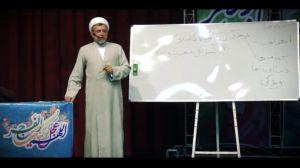 کلیپ ویژه و زیبا استاد نائینی فراخوان عمومی امام زمان برای کمک مالی به نیازمندان