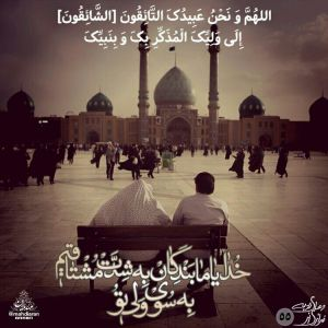 دعاهای امام زمان