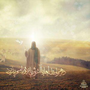 چه مانند عباس از آغاز همراه امام باشی