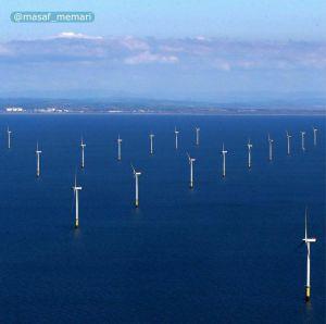 بزرگ ترین مزرعه (دریایی)بادی جهان در شمال غربی انگلستان.
