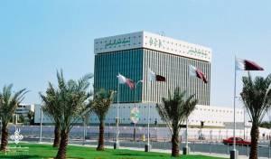 قانون داخلی قطر برای مبارزه با پول شویی