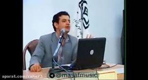 استاد رائفی پور: موسیقی مانند دارو است