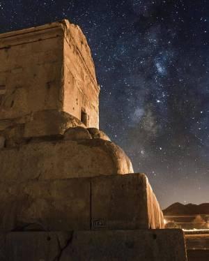 آرامگاه کوروش کبیر | فارس
