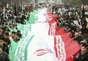 سرود زیبای «پرچم ایران»