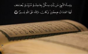 کلیپ/ استاد رائفی پور « قوانینی که طرفدار پولدارها باشه اسلامی نیست»