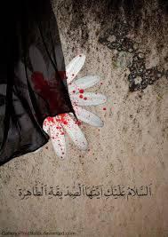 غضب حضرت زهرا سلام الله علیها بر ابوبکر