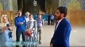 تلاوت زیبای قرآن در مسجد امام اصفهان