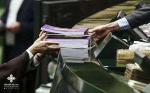 اعتراض تولیدکنندگان و اعضای انجمن استاندارد به لایحه اصلاح قانون تجارت