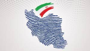 رأی باید به کسی داد که غیرت دارد آن که در فتنه و آشوب بصیرت دارد